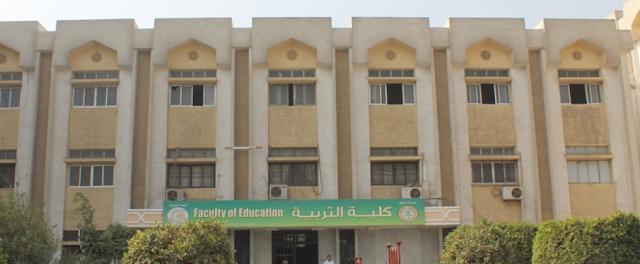 روابط نتيجة وجداول امتحانات كلية التربية بنين وبنات - جامعة الازهر