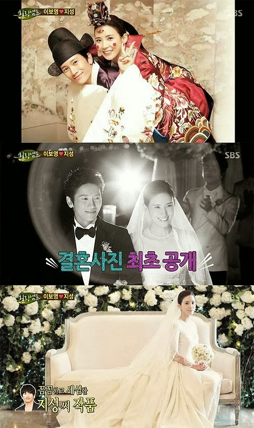 Lee Bo Young Ji Sung Baby : young, Young, Unseen, Wedding, Pictorials, Revealed, Daily