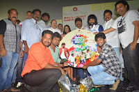 Gilli Bambaram Goli Tamil Movie Audio Launch Event