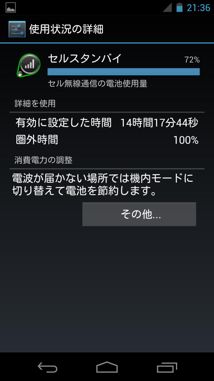 開か ない アプリ イオン