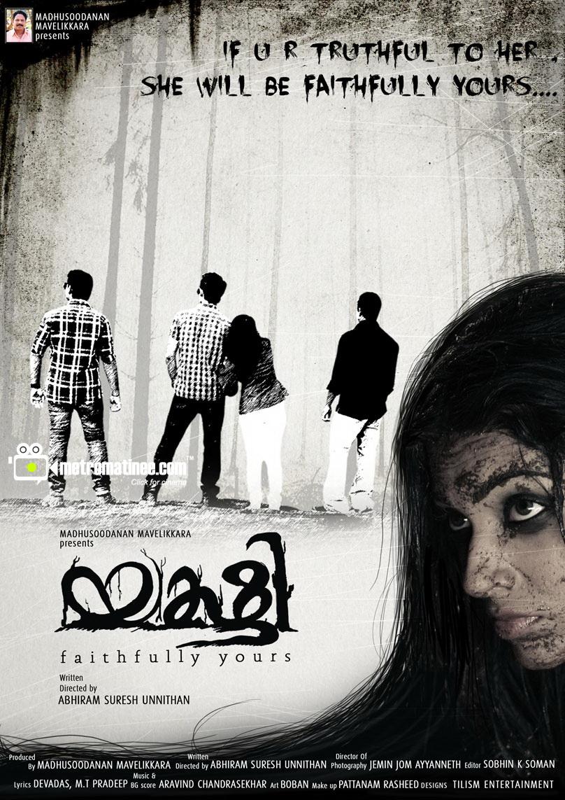 By Photo Congress || New Malayalam Movie Free Download