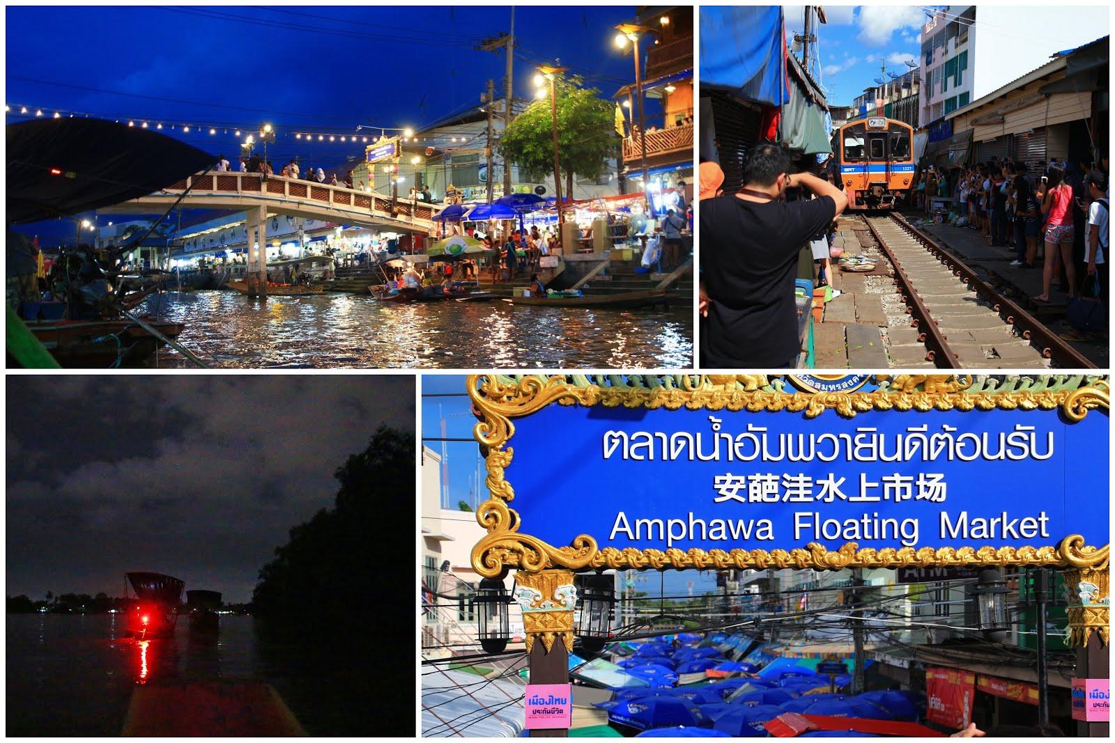 阿堡的世界: 曼谷郊區一日遊 (下):美功鐵道市場+安帕瓦水上市場+湄公河賞螢火蟲