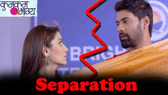 Kumkum Bhagya: Hell-like situation in Abhi's life with Kiara's sudden demise breaks Pragya