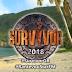 Ραντεβού στις 16:00 | Το συμβούλιο του νησιού, οι υποψήφιοι και η Σπυροπούλου στο Survivor 2 (video)