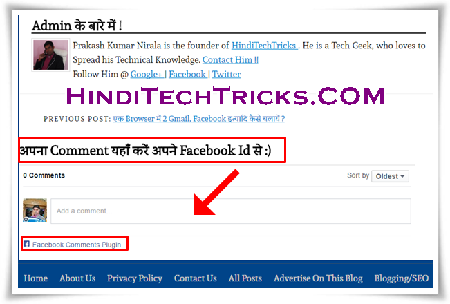 How-To-Create-Facebook-App-ID-In-Hindi-2016