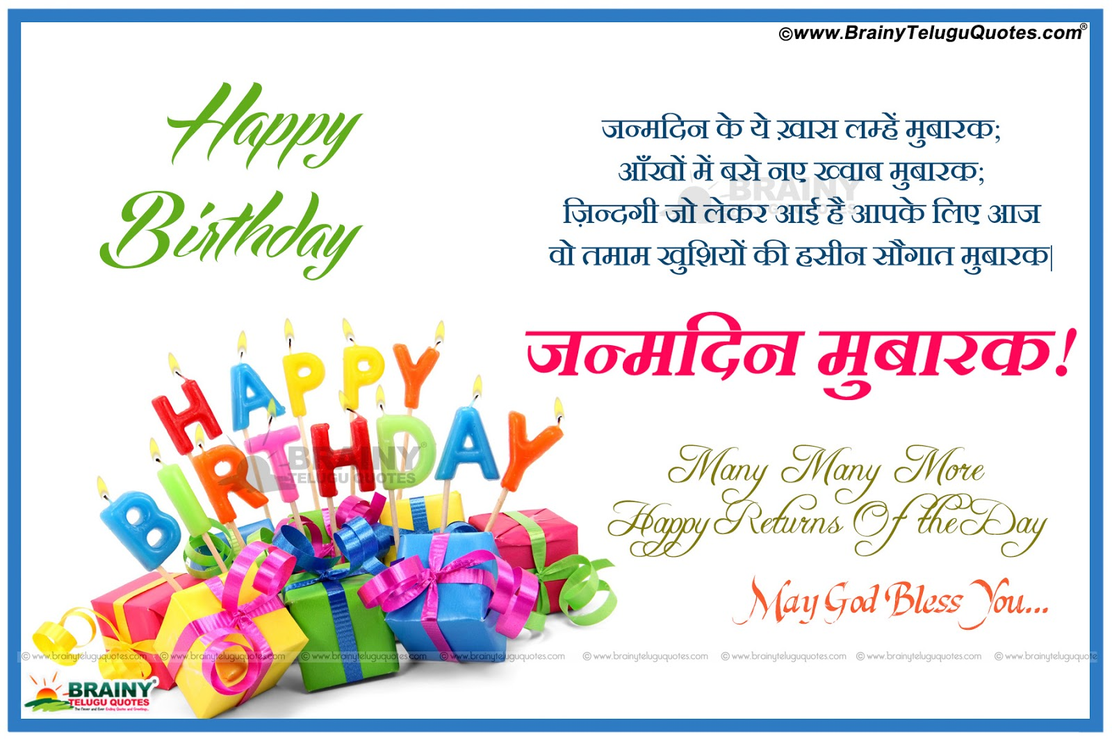 Birthday Wishes In Hindi Pictures Shayari Greetings Messages Images