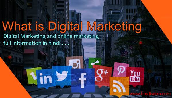 online-digital-marketing-course-India-types-of-digital-online-marketing