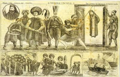 Το Μαρτύριο του. η απόκρυψη του Σκηνώματός του & η φανέρωσίς του- Λαϊκή Λιθο