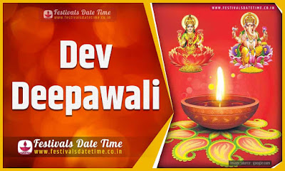 2024 Dev Deepawali Date and Time, 2024 Dev Deepawali Festival Schedule and Calendar