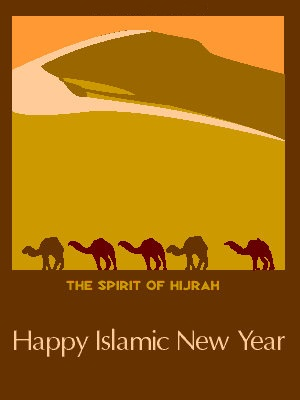 ... Muharram Ul Haram, Islamic New Year Beautiful Wallpapers Pictures,  Cards, Images Collection Islamic New Year Sms Islamic New Year Free Messages