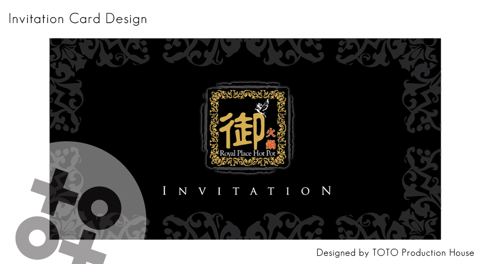 Toto Workshop Hot Pot Restaurant Invitation Card Design