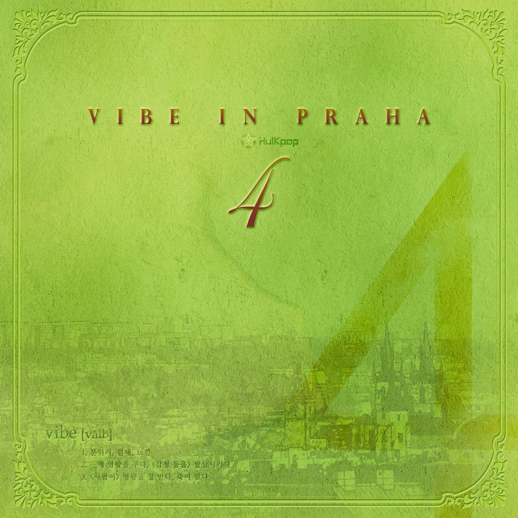 Vibe – Vol.4 Vibe In Praha (FLAC)