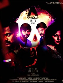 Watch Ra | Tamil Movie Official Trailer