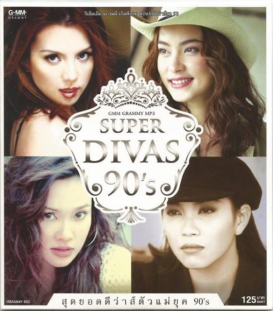 Download [Mp3]-[Hot Album] สุดยอดดีว่าส์ตัวแม่ยุค 90's ในอัลบั้ม SUPER DIVAS 90's (คริสติน่า,แอม,ใหม่,มาช่า) CBR@320Kbps 4shared By Pleng-mun.com