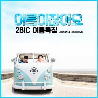 [Single] 2BiC – 여름특집