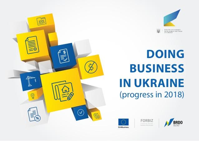 أوكرانيا: وزارة التنمية الاقتصادية والتجارة تطلق سياسة للدولة لإضفاء الشرعية على العملات المشفرة