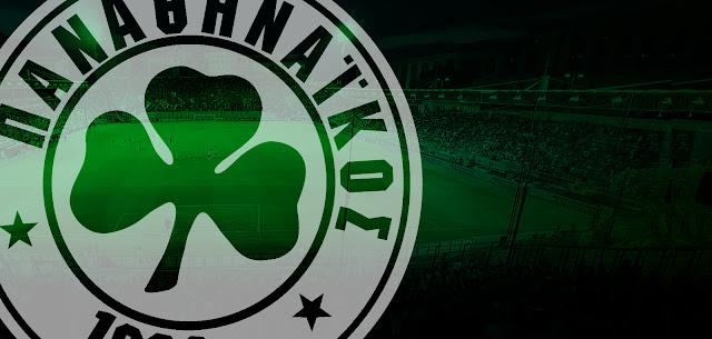 Ανακοίνωση διαμαρτυρίας του Παναθηναϊκού για την διαιτησία του ματς με τον Ηρακλή