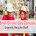 Shell Recruitment 2018 - Many Oil & Gas Job Vacant Positions Available - See All Shell Job Listings Here