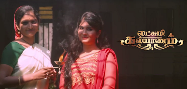 Lekshmi Kalyanam Serial - Actresses on Star Vijay Tv
