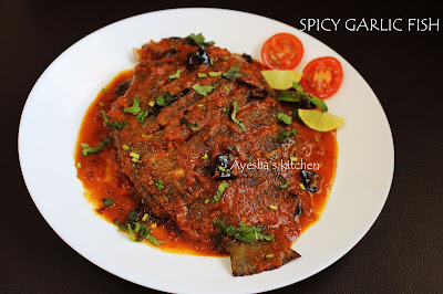 fish recipes kerala fish curry recipes yummy fish roast kerala fish roast ayesha farah ayeshas kitchen