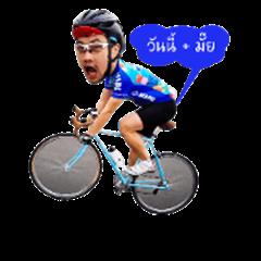 rhino cycling