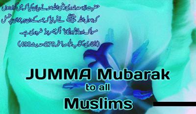 jumma mubarak pic