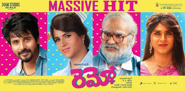 Remo Telugu Massive Hit Posters