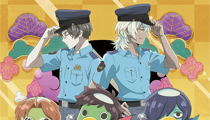 Download Kawausoiya - Sarazanmai no Uta (Single)