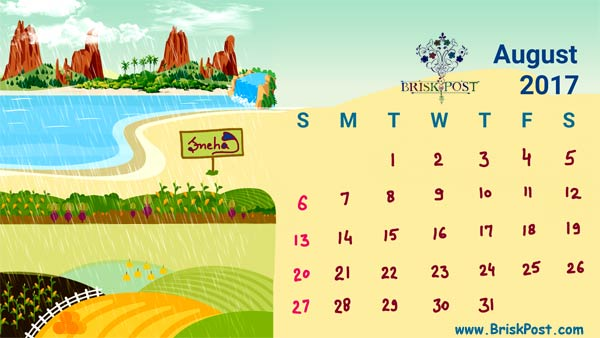 August 2017 Calendar with monsoon season illustration