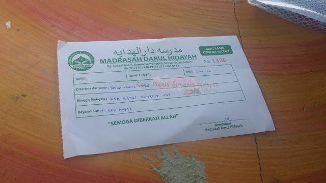 http://unnianje.blogspot.com/2016/11/pendaftaran-kem-nafaz-di-madarash-darul.html