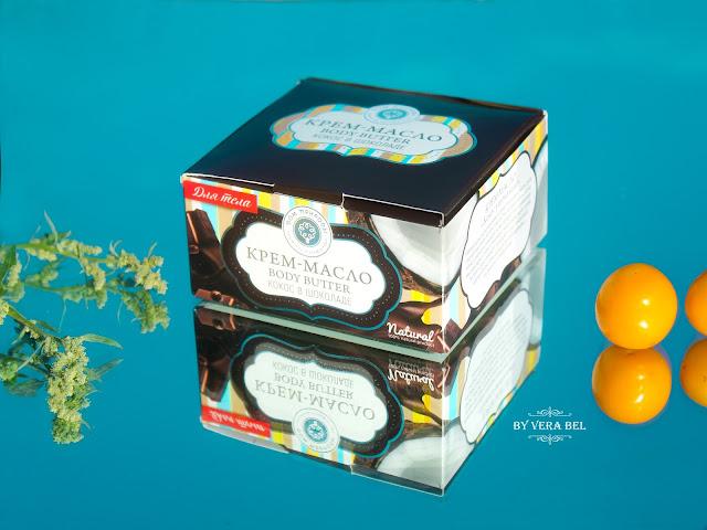 Krem-maslo dlya tela Kokos v shokolade ot TM Manufaktura Dom Prirodyi