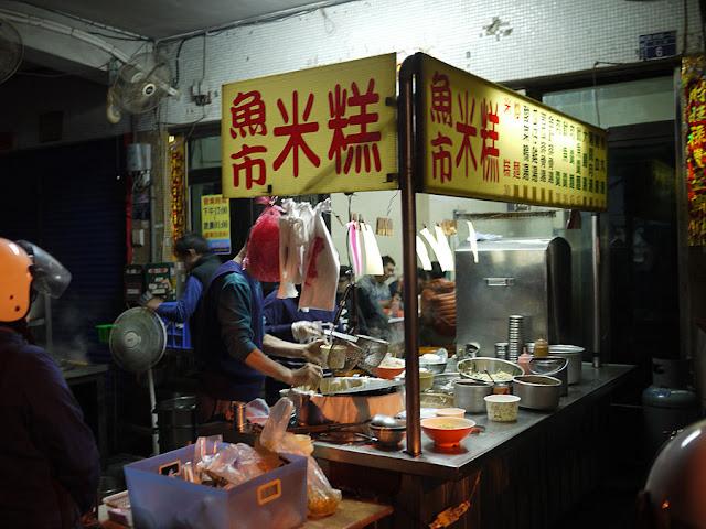 P1290382 - 台中宵夜│廣三sogo附近美食魚市米糕營業時間與相關介紹,人潮爆滿時可能要等