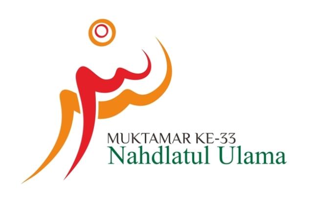 Logo Muktamar NU ke-33 - Karya Zamzami Almakki
