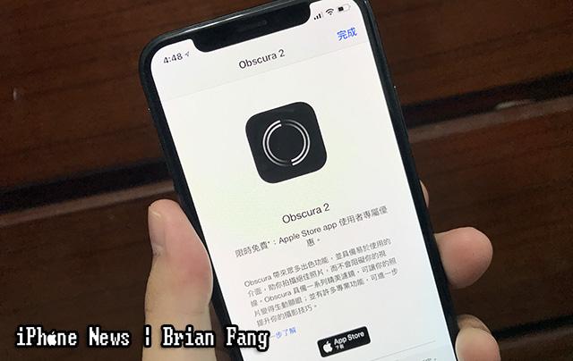 apple-store-free-app