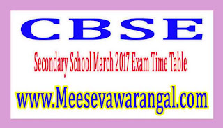 CBSE Secondary School March 2017 Exam Time Table