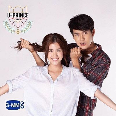 Nonton U Prince – The Handsome Cowboy sub indo