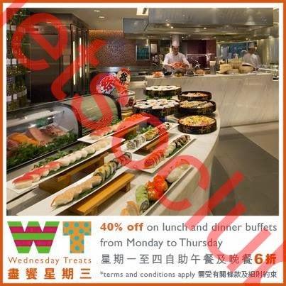 皇家太平洋酒店:自助午餐/晚餐 6折優惠(9-24/4) ( Jetso Club 著數俱樂部 )