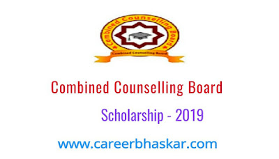 CCB - Combined Counselling Board Scholarship 2019, career bhaskar, CCB logo, Combined Counselling Board Scholarship 2019, ccb scholarship bihar. ccb scholarship, www.ccb.nic.in, ccb ranchi, jharkhand, combined counselling board (ccb) scholarship andhra pradesh, ccb college list, www.ccb.nic.in, download ccb receipt