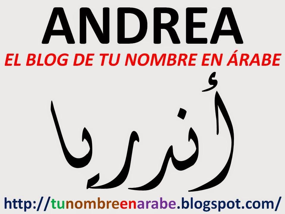 Andrea en letras arabes