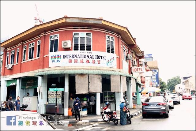 【槟城】历史悠久的印尼杂菜饭 Nasi Padang Minang