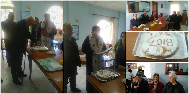 H ενορία Κεστρίνης Θεσπρωτίας κοντά στους ηλικιωμένους του Κέντρου Ημερήσιας Φροντίδας του χωριού