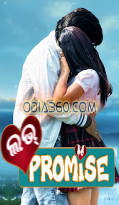 Love Promise Odia Movie Cast, Crews, Mp3 Songs, Poster, HD Videos, Info, Reviews