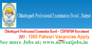 CGVYAPAM-RECRUITMENT
