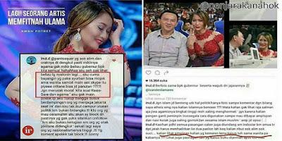 Ingat Inul, Ingat Abah Hasyim Muzadi: Iku Njoged Opo Kesurupan!