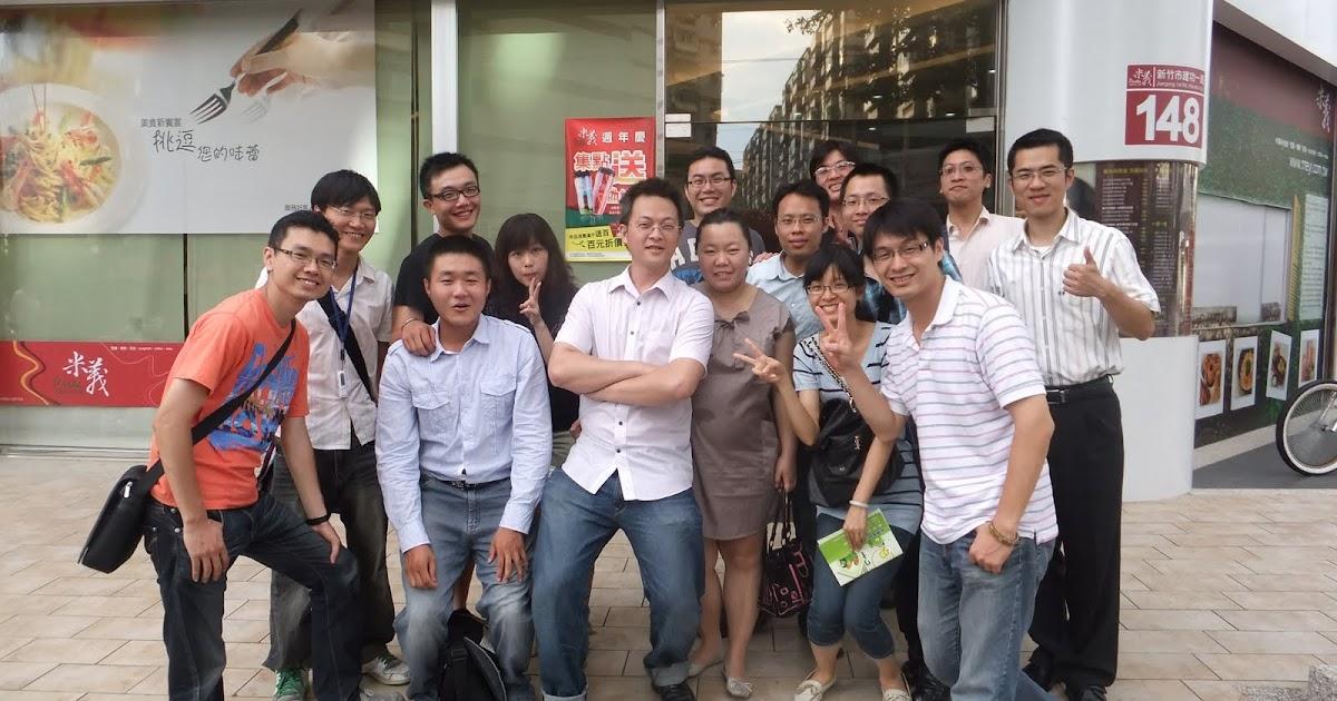 JR購屋理財資訊網: 0619新竹區財務自由交流會之南北大串連