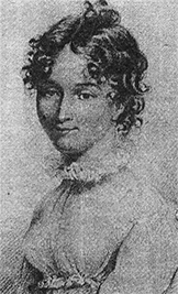 Мери Эшфорд
