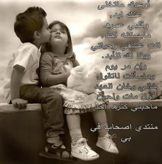 صور مكتوب عليها كلام حب , صور رومانسية عليها كلام فى الحب