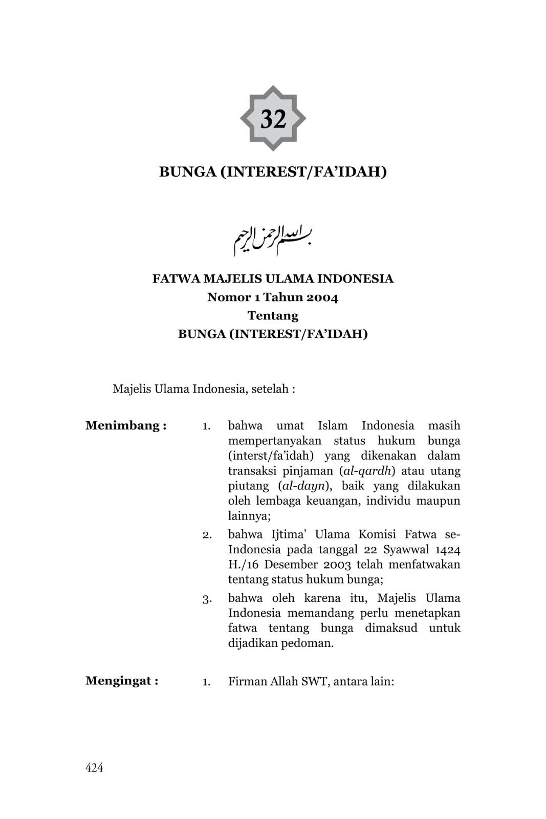 Fatwa MUI Nomor 1 Tahun 2004 Tentang BUNGA (INTEREST/FA'IDAH)