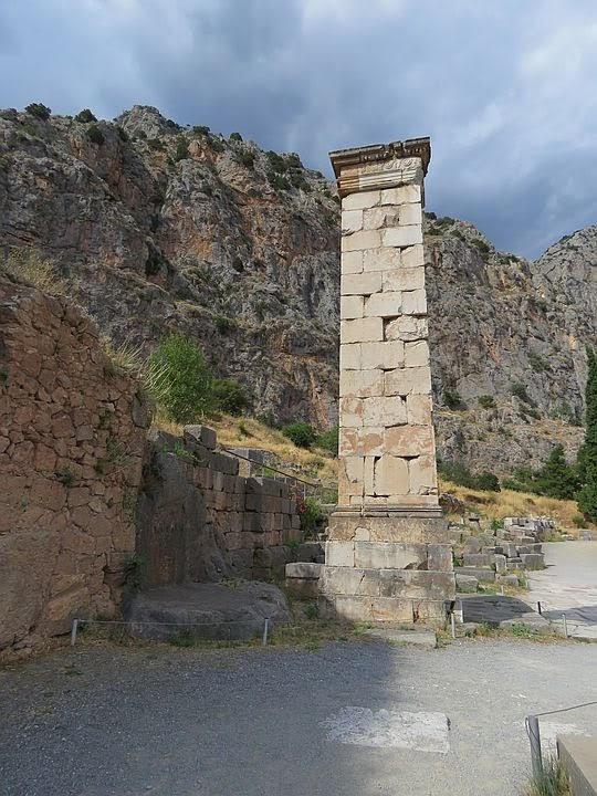 Słup, na którym stała statua Prusjasza II króla Bitynii z II w p.n.e.