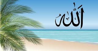 Islamic life, Quraan e Kareem,ALLAH Taala ka hoqam,paighambare Aazam s/w